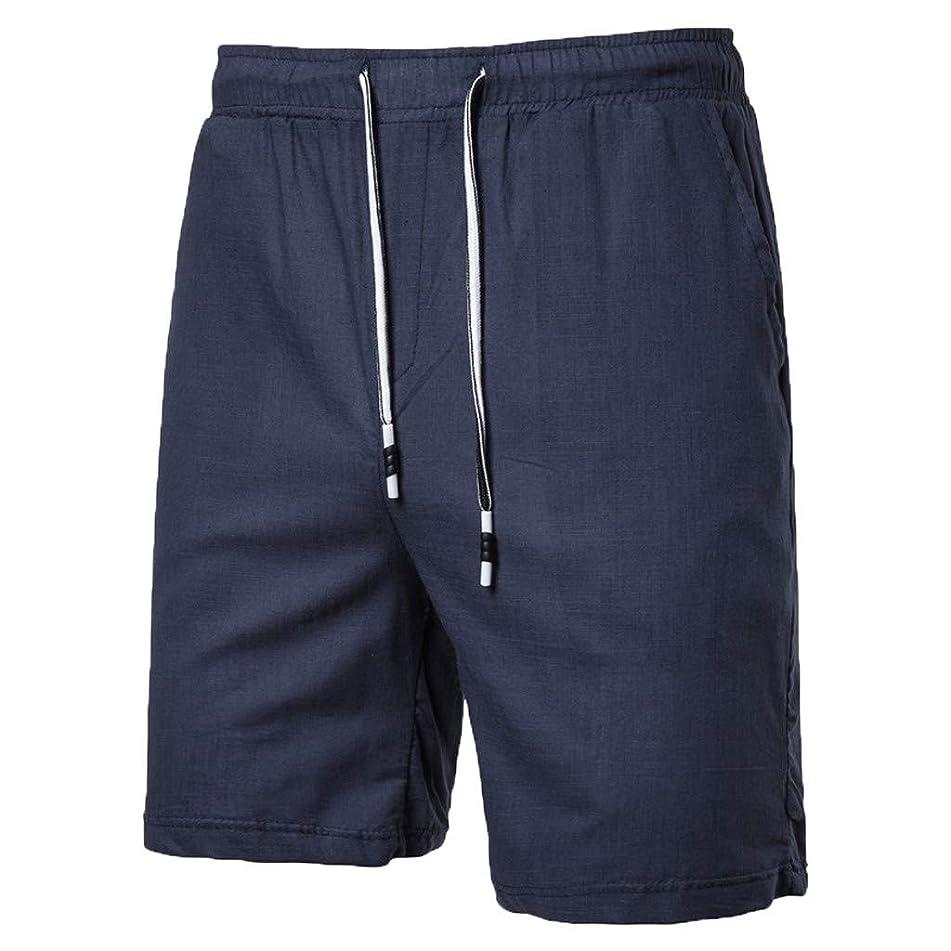 Simayixx Men's Casual Shorts Workout Comfy Shorts Summer Breathable Loose Shorts Teen Boys Basketball Short Pants