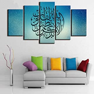 RTYUIHN Modern Art Picture Home Decoration Wall Art Canvas Picture 5 pieces of Islamic Muslim works canvas painting works ...