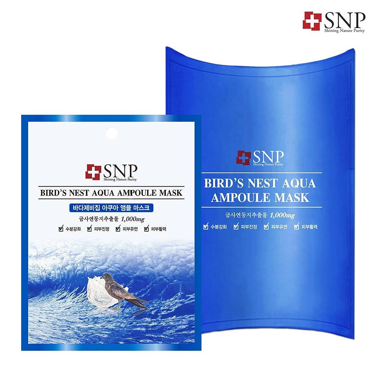 初期の航空会社ウガンダSNP Cosmetic Bird's Nest Aqua Ampoule Mask (10ea (Box Case))