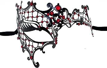 masked ball masks