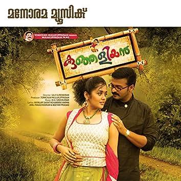Kunjaliyan (Original Motion Picture Soundtrack)