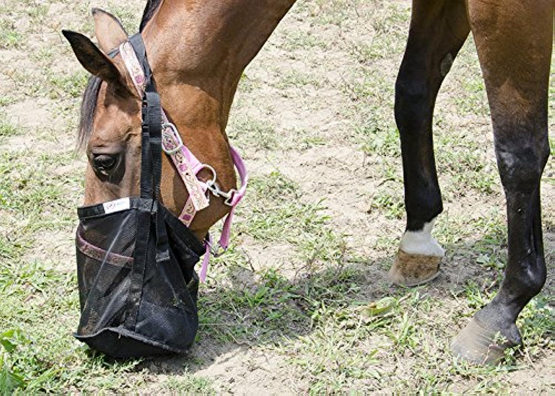 Derby Originals Heavy Duty PVC Mesh Grain Feed Bag with No Grain Wastage Flaps Design