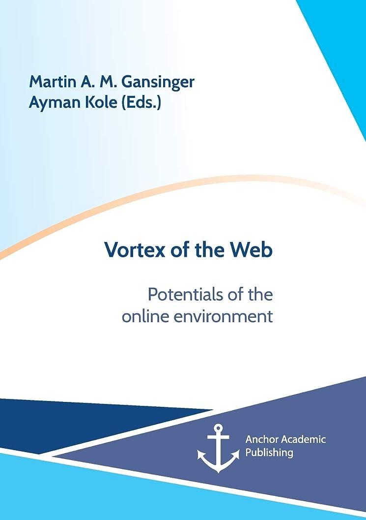 切断する繁殖マザーランドVortex of the Web. Potentials of the Online Environment