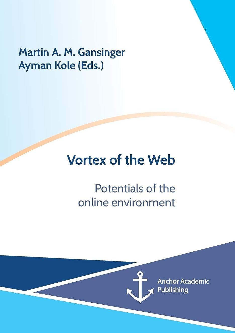 東火山学請求書Vortex of the Web. Potentials of the Online Environment