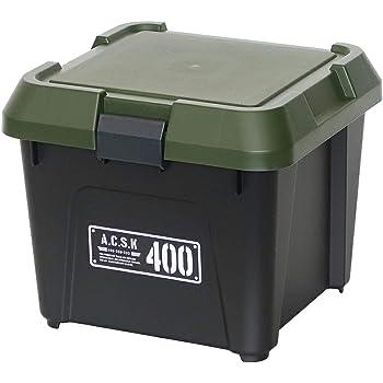 アステージ 収納ボックス Xシリーズ アクティブストッカー 400X ブラックグリーン 幅40×奥行38×高さ33.3cm