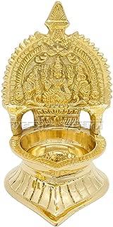 Vedic Vaani Deep Lakshmi Diya/Oil Lamp in Brass (4 x 2.5)