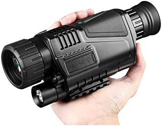 infrared tactical scope