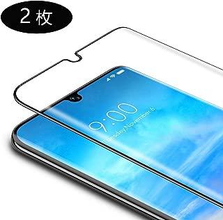 【2020年最新バージョン】 Xiaomi Mi Note 10/Xiaomi Mi CC9 Pro ガラスフイルム【日本製素材旭硝子製】最大硬度9H/高透過率/3D Touch対応/自動吸着/3Dラウンドエッジ加工/指紋防止/気泡ゼロ/貼り付け簡単【2枚セット】Xiaomi Mi Note 10/Xiaomi Mi CC9 Pro 強化ガラス (黒/ブラック)