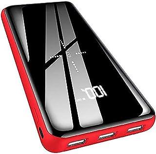 【最新型& モバイルバッテリー Qi &25000mAh&鏡面仕上げデザイン】大容量 LCD残量表示 PSE認証済 Tpye-CとMicro入力ポート3つ出力ポート 4台同時に充電可能 ほとんどの機種に対応でき