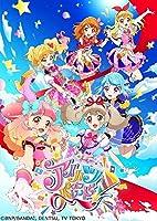 【Amazon.co.jp限定】アイカツオンパレード!  Blu-ray BOX 2 (描き下ろしB2布ポスター[姫石らき]付)