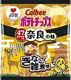 カルビー ポテトチップス きなこ雑煮味 55g ×12袋