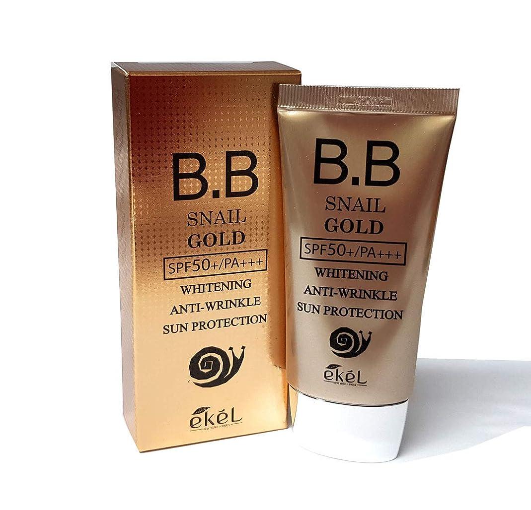 ニッケル忙しい変装[Ekel] カタツムリゴールドBB 50ml SPF50 + PA +++ / Snail Gold BB 50ml SPF50+PA+++ /ホワイトニング、UVカット/Whitening,UV protection/韓国化粧品/Korean Cosmetics [並行輸入品]
