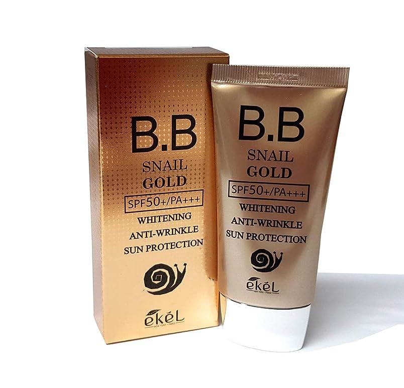 暗殺する無心水素[Ekel] カタツムリゴールドBB 50ml SPF50 + PA +++ / Snail Gold BB 50ml SPF50+PA+++ /ホワイトニング、UVカット/Whitening,UV protection/韓国化粧品/Korean Cosmetics [並行輸入品]
