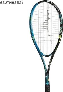 ジスト T-05+サービスガット張り上げ 63JTN83521+DK003 XYST T-05 軟式テニスラケット ソフトテニスラケット 前衛用 2017年12月発売