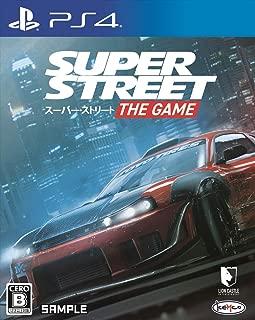スーパー・ストリート: The Game 【Amazon.co.jp限定】オリジナルPC&スマホ壁紙 配信 - PS4
