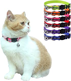 Best collars for cats with bells Reviews