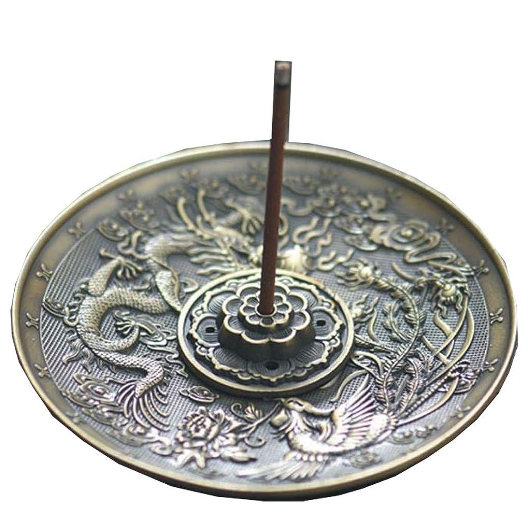 水差し生あまりにも[RADISSY] お香立て 香炉 香皿 スティック 円錐 タイプ お香 スタンド 龍のデザイン (青銅色5穴)