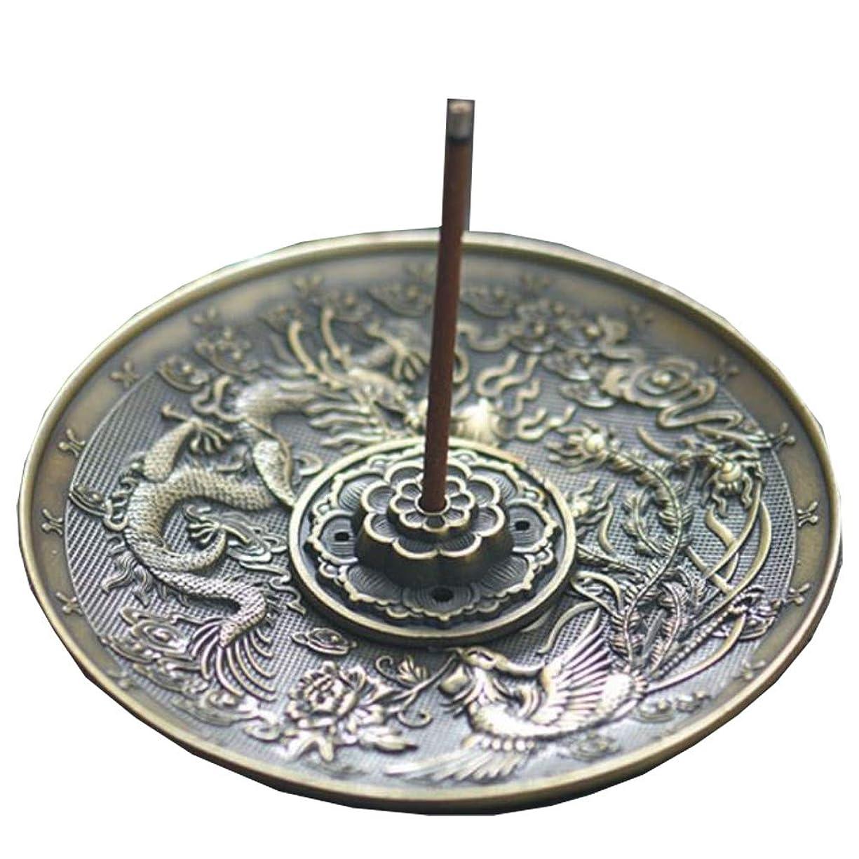 流出押し下げる煙[RADISSY] お香立て 香炉 香皿 スティック 円錐 タイプ お香 スタンド 龍のデザイン (青銅色5穴)