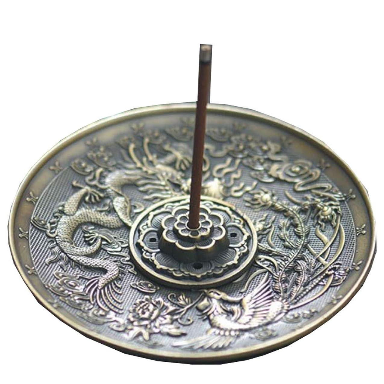 犬隠資格情報[RADISSY] お香立て 香炉 香皿 スティック 円錐 タイプ お香 スタンド 龍のデザイン (青銅色5穴)