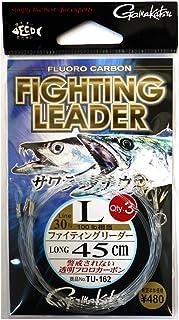 がまかつ(Gamakatsu) リーダー ファイティングリーダー ロング フロロカーボン 45cm L(30号) 透明 TU162 42298
