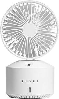 【2020進化版・卓上扇風機 】EISEI 3イン1扇風機 ミストファン 風速5段階調節 断続送風モード 加湿機能付き 超静音 ナイトライト搭載 usb 小型 ミニ扇風機 20...