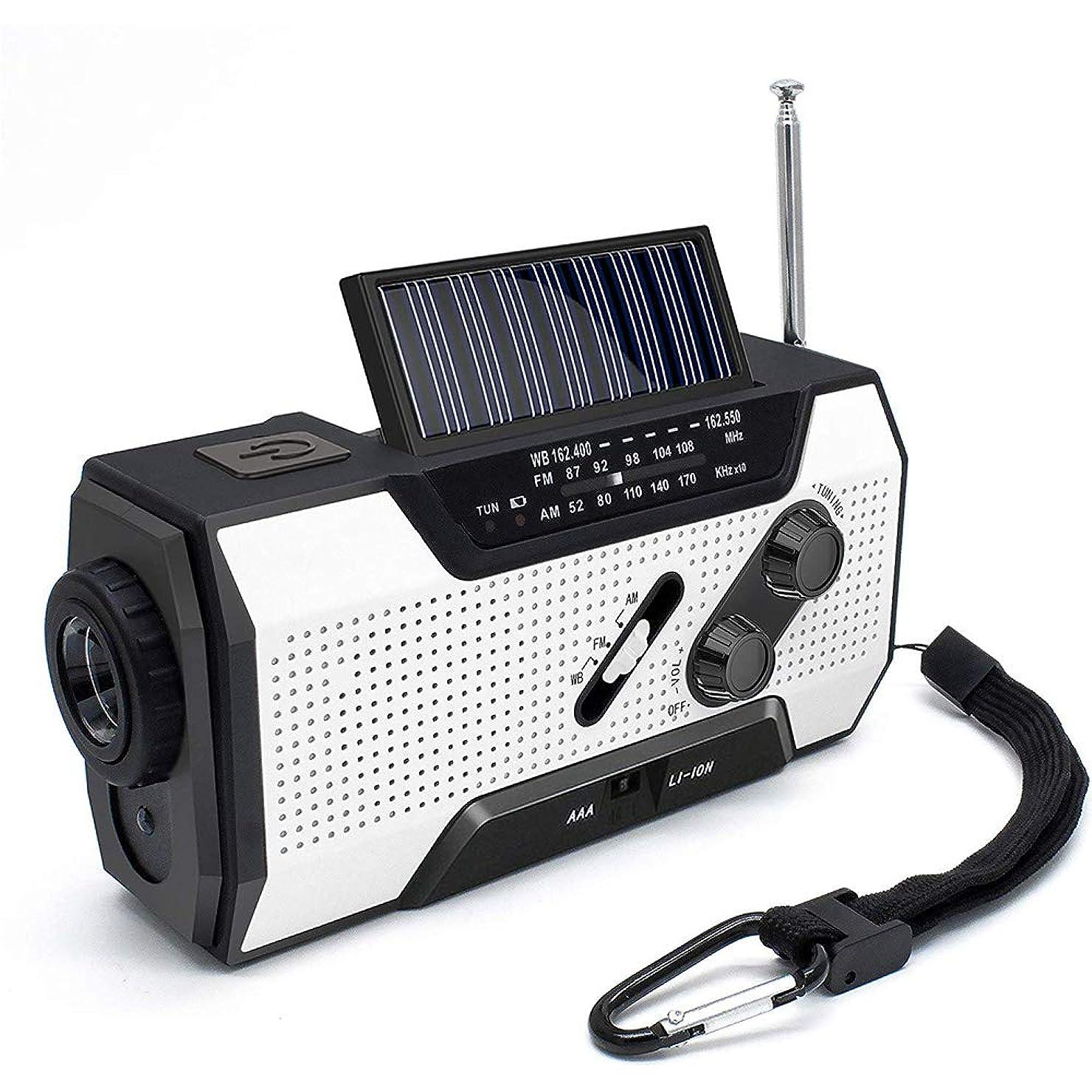 付添人代名詞バー緊急ソーラーハンドクランクポータブルラジオ、家庭用および屋外の緊急用のAM/FM/NOAA気象ラジオ、LED懐中電灯、およびSOSアラーム付き