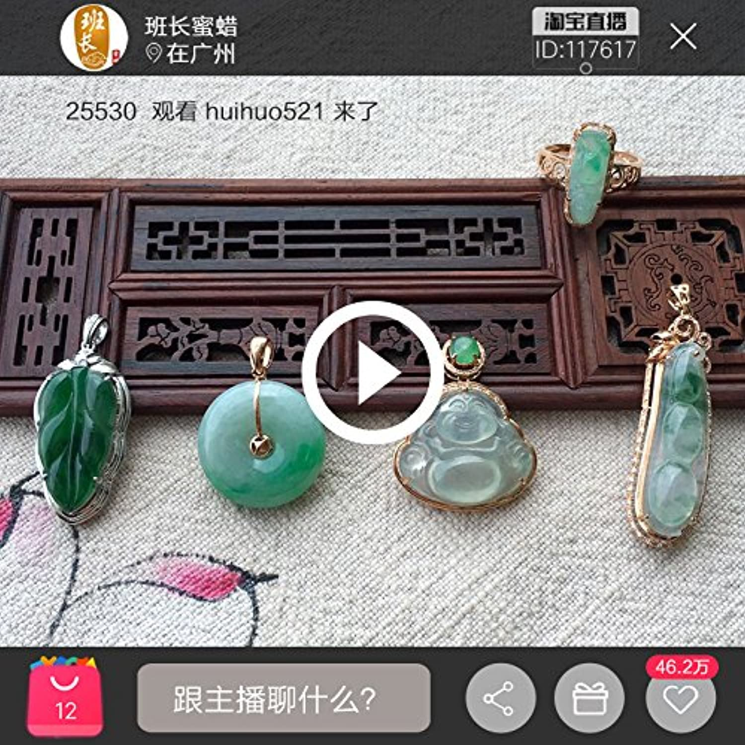 Natural Jade and Nephrite Jade Necklace Pendant Brave Wishful Guanyin Buddha Public Peace Buckle Men's Necklace Pendant Women Girls Models 18 I