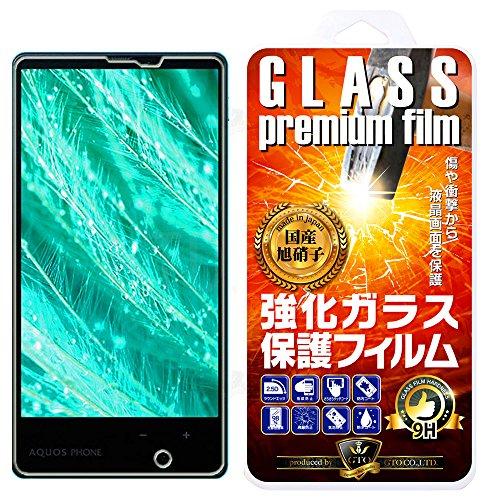 【GTO】【薄さ0.15mmガラス】SoftBank AQUOS PHONE Xx mini 303SH 強化ガラス 国産旭ガラス採用 強化ガラス液晶保護フィルム ガラスフィルム 耐指紋 撥油性 表面硬度 9H 業界最薄0.15mmのガラスを採用 2.5D
