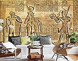 Fototapete 3D Tapete Ägyptische Relief Wandbild Mythische Figur 3D VliesTapete Wandbilder Wohnzimmer Moderne Wanddeko Tapeten - 200x140cm