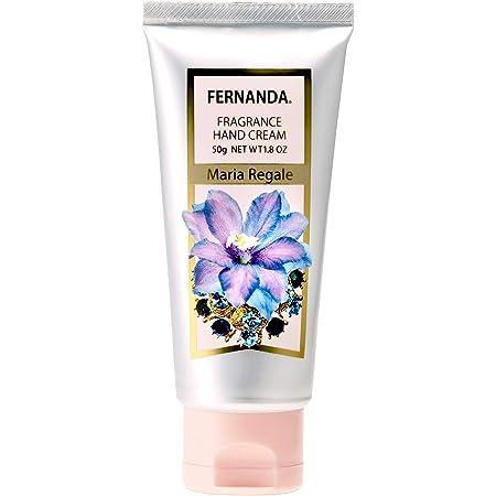 FERNANDA(フェルナンダ) Hand Cream Maria Regale (ハンド クリーム マリアリゲル)