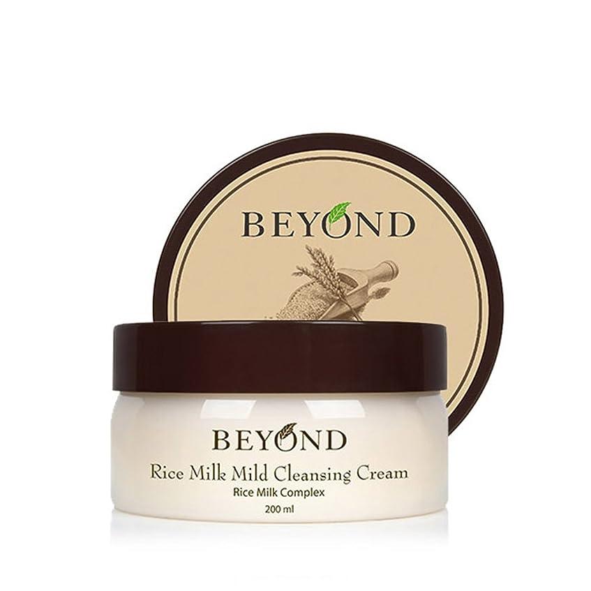 謎めいたカプセルトチの実の木ビヨンド(BEYOND) ライスミルク クレンジングクリーム200ml