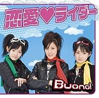Renai.Rider by Buono! (2008-02-06)