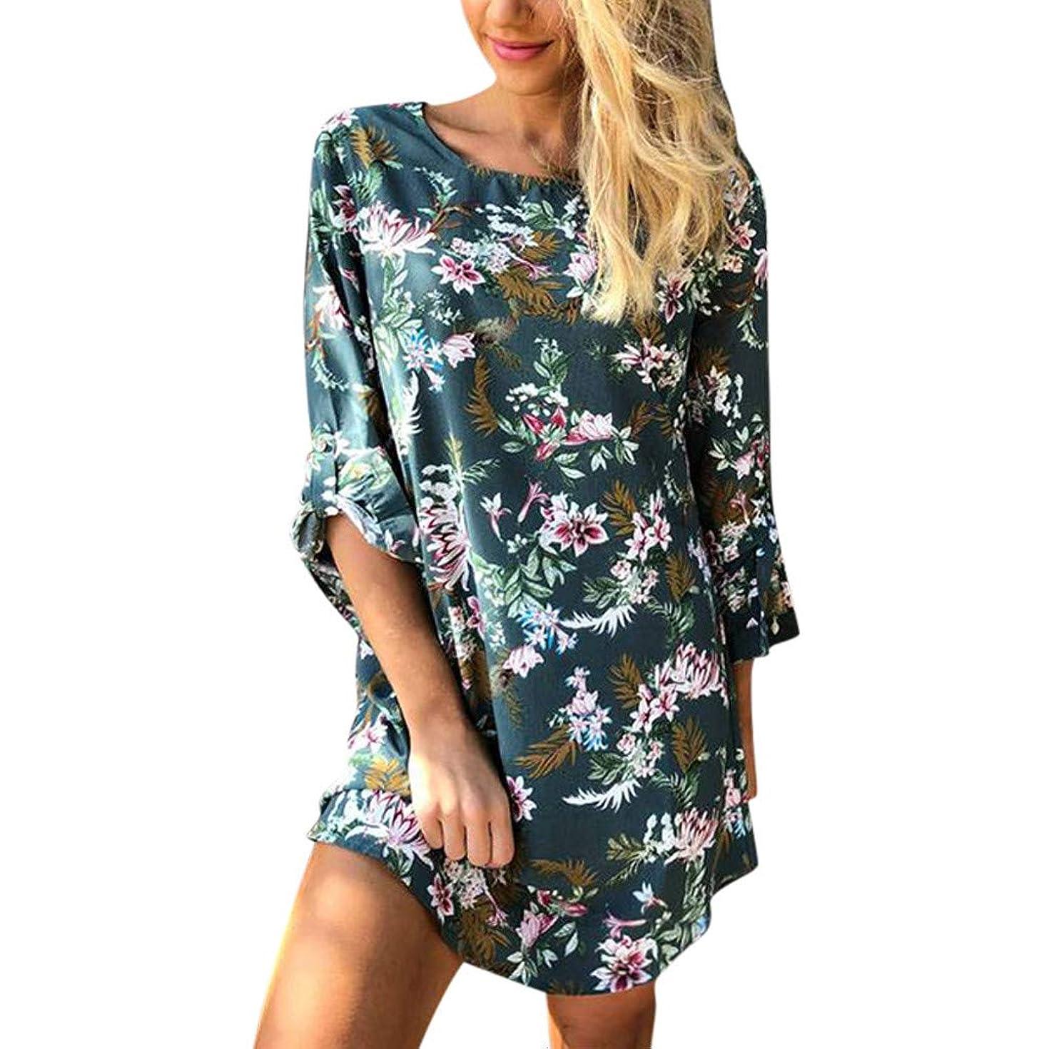 Mini Dresses for Women Summer T Shirt Bohemia Floral Crew Neck Tunics Self-tie Half Sleeves Blouse Dresses