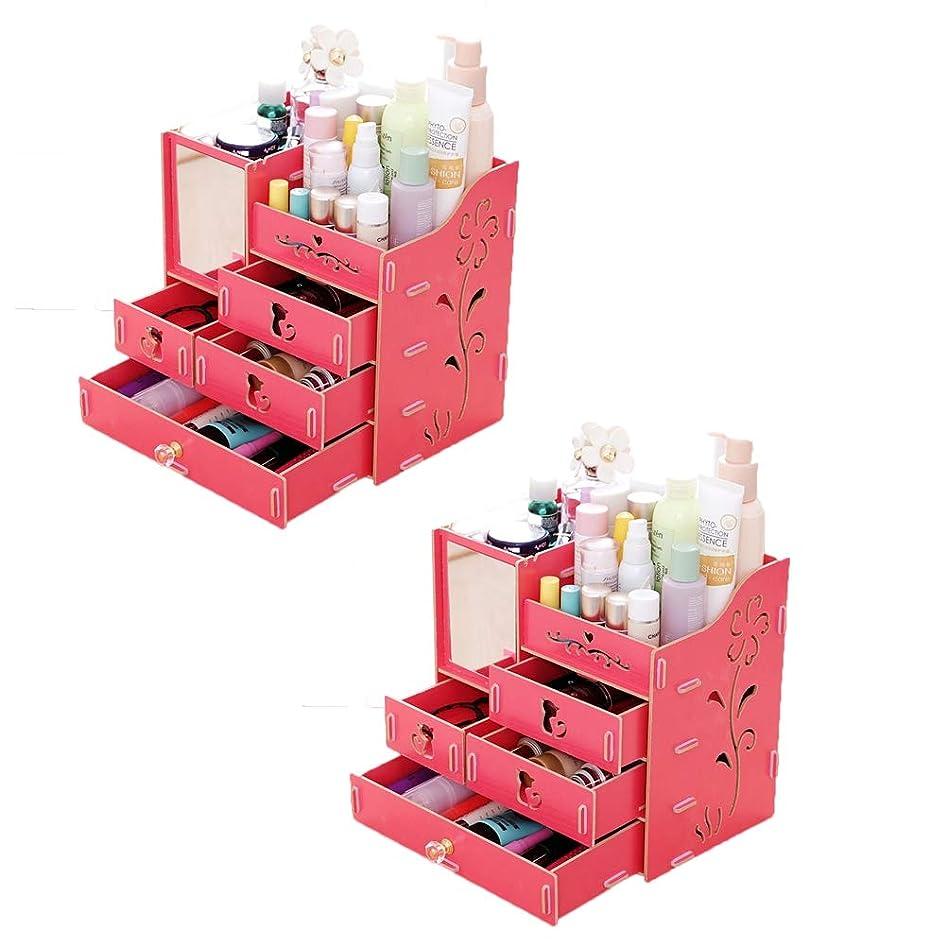 高く常識発揮するコスメボックス 収納ケース 鏡付き 2個セット 4段 引き出し リップ アクセサリーケース 可愛い 化粧品収納 大容量 コスメスタンド 組み立て 多機能 卓上収納 おしゃれ 木製 DIY ホーム レッド