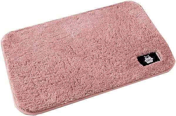 Bath Mat Kids Bath Rugs Bath Mat Rug Bathroom Bedroom Bedside Carpet Dust Removal Foot Pad Household Living Room Non Slip Mat Pure Color Velvet Water Absorption WEIYV