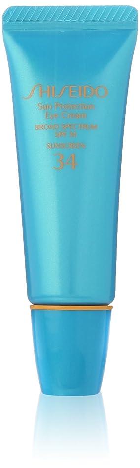 Shiseido Sun Protection Eye Cream Spf 34 -0.6 Oz