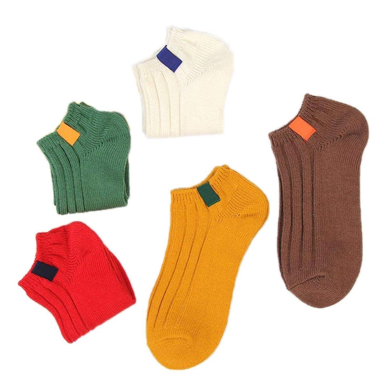 HAOYIREN ラベルデコレーション ダブルニットり 綿 5色5ダブルアセンブリ 女の子のショートソックス 単色 目に見えない女性の靴下 目に見えないピーズの靴の綿の靴下 (グリーン、大きな赤、コーヒー色、白、ショウガ黄色)