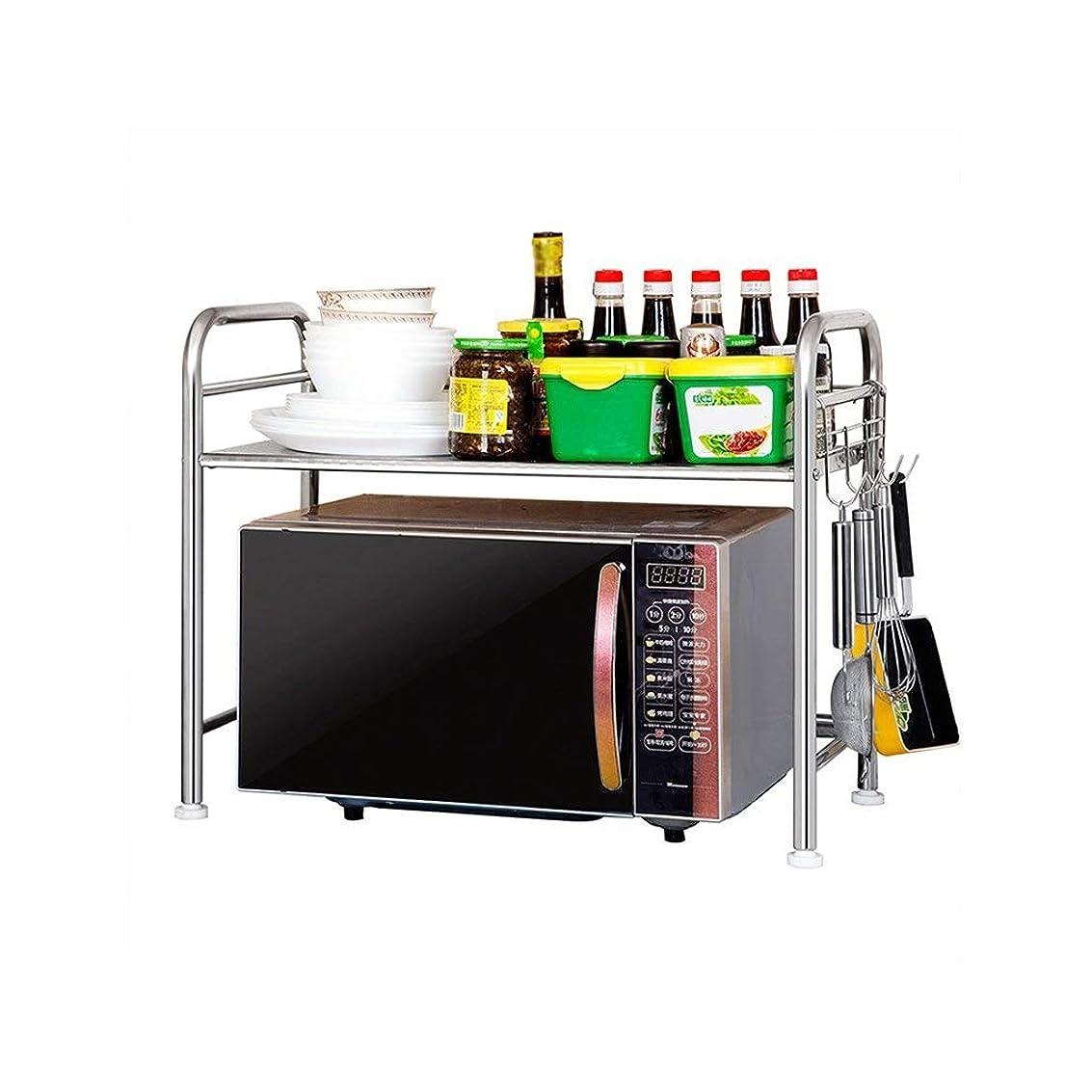 不健康アミューズグリップDJJSGSB キッチン収納 キッチン調味料ラック電子レンジラックオーブンラックストレージラック2段ステンレス鋼フック付き多機能ストレージポットラック