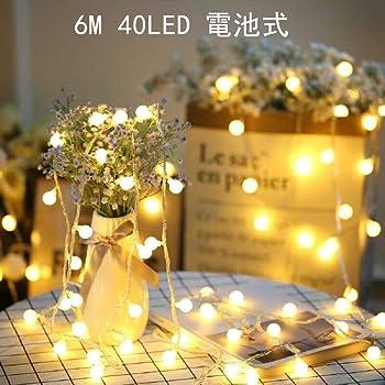 SFOUR フェアリーライト電飾led イルミネーションライト 6M40個LED 電池式 クリスマス 飾りツリー led電球庭 ライト屋外防水イルミ室内枕元 ライト ledに適してベッドルーム|アウトドア|結婚式|庭対応|誕生日 (ウォームホワイト) (電球色)