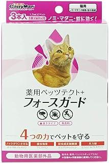 【動物用医薬部外品】 キャティーマン 薬用ペッツテクト+ フォースガード 猫用 3本入