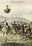 El Marquesito Juan Diaz Porlier (2 Vol