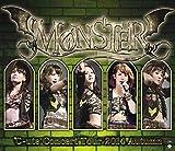℃-uteコンサートツアー2014秋~モンスター~ Blu-ray
