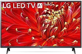 LG LED Smart TV 43 inch LM6370 Built in Receiver Full HD HDR Smart LED TV