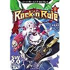 ソード・ワールド2.0リプレイ Rock 'n Role 1 レンドリフト・ミスフィッツ (富士見ドラゴンブック)