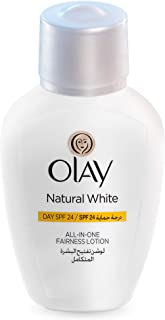 Olay Natural White All-In-One Fairness Day Lotion, 75 ml