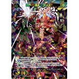 ウィクロス 色欲の魔人 アスモデ(スーパーレア) WXEX02 アンブレイカブルセレクター | シグニ 精像:悪魔 黒