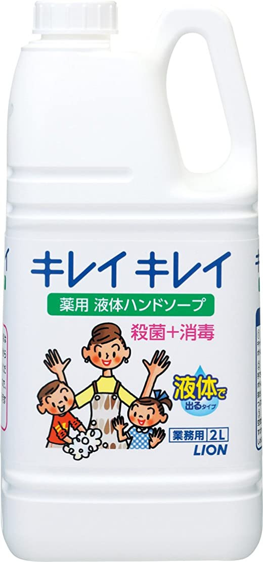和従者考える【業務用 大容量】キレイキレイ 薬用 ハンドソープ 2L(医薬部外品)