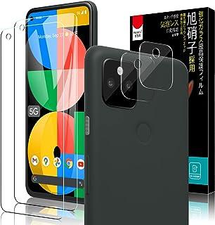 Google Pixel 5A 5G 用 ガラスフィルム 2枚+ Pixel 5A 5G カメラフィルム 2枚 旭硝子素材 硬度9H 指紋防止 全面保護 かんたん貼り付け 薄型 6.2インチ グーグルピクセル 5A 5G ガラスフィルム カメラ...