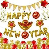 Día de Año Nuevo Set de Año Nuevo Lingote de oro rojo Letra de linterna Película de aluminio Globo Centro comercial Globo de diseño de ventana-Feliz año nuevo paquete 1