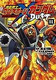 機動戦士クロスボーン・ガンダム DUST(11) (角川コミックス・エース)